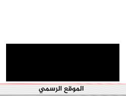 الشيخ فالح الشبلي